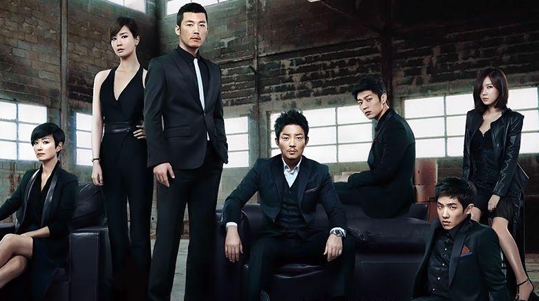 Loading anuncia estreia do k-drama Iris 2 (foto: Divulgação)