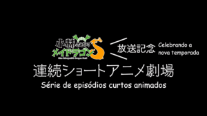 Série de curtas empolga para lançamento da nova temporada do aclamado anime (foto: Reprodução/Crunchyroll)